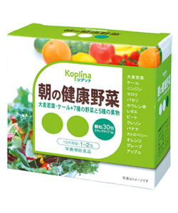 朝の健康野菜(大麦若葉・ケール+7種の野菜と5種の果物)パッケージ画像