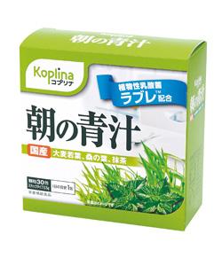 朝の青汁(植物性乳酸菌ラブレ配合)パッケージ画像