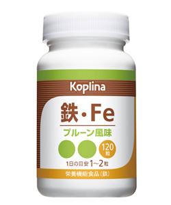 鉄・Fe(プルーン風味)パッケージ画像