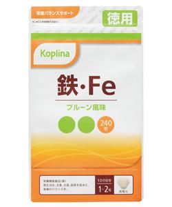 鉄・Fe(プルーン風味)お徳用パッケージ画像