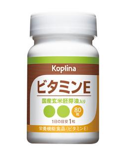 ビタミンE(国産玄米胚芽油入り)パッケージ画像