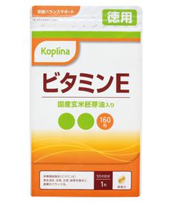 ビタミンE(国産玄米胚芽油入り)お徳用パッケージ画像
