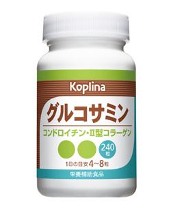 グルコサミン(コンドロイチン・Ⅱ型コラーゲン配合)パッケージ画像
