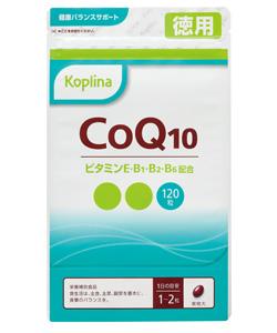 CoQ10(ビタミンE・B1・B2・B6配合)お徳用パッケージ画像