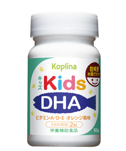 キッズDHA(ビタミンA・D・Eオレンジ風味)パッケージ画像
