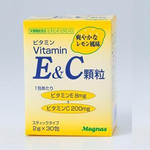ビタミンE&C顆粒パッケージ画像