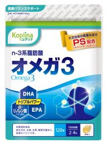 オメガ3(PS配合)パッケージ画像