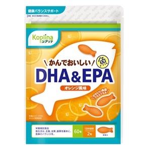 かんでおいしい魚DHA&EPA(オレンジ風味)パッケージ画像