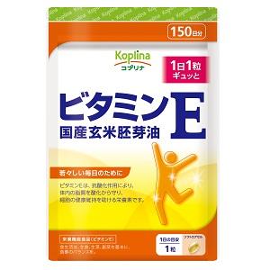 ビタミンE 国産玄米胚芽油 150日分パッケージ画像