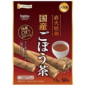 国産ごぼう茶パッケージ画像