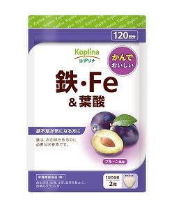 鉄・Fe&葉酸 120日分(プルーン風味)パッケージ画像