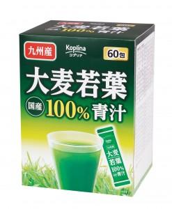 九州産大麦若葉100%青汁パッケージ画像