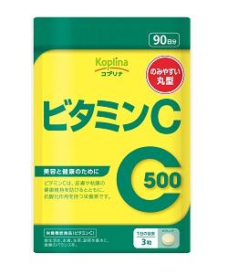 ビタミンCパッケージ画像