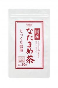 国産なたまめ茶パッケージ画像