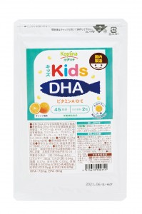 キッズDHA 袋タイプパッケージ画像