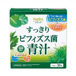 KP-すっきりビフィズス菌青汁(新)